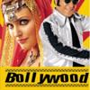 Bollywood Dreamers - Tum Agar Saath Dene Ka Vada Karo