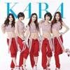 Park Gyuri - I Will Wait For You (Ost.Secret Love) cover