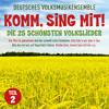 Komm, Sing Mit! - ABC, Die Katze Lief Im Schnee