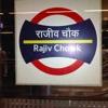 Rajiv Chowk Freestyle