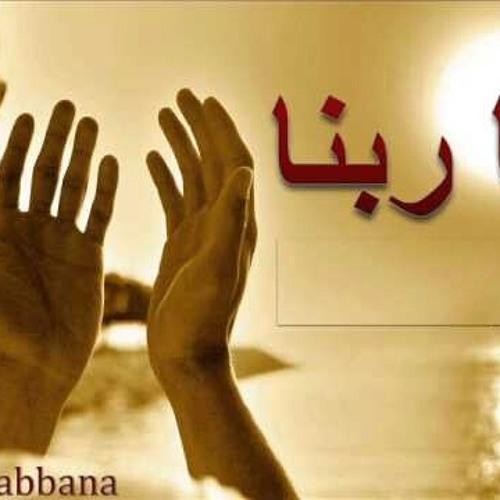 Dhivehi Madhaha Mp3 Free Download - Mp3Take