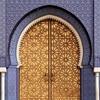 Moroccan Qasidah - SallAllahu Ala Taha - Al - Hajj Muhammad Al - Barraq