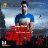 Dj Deepa Feat Harf Cheema - Hanju Eh Teri Akh Da - 50 Cent Mix mp3