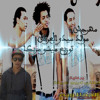 Download مولد سيدي العريان اوكا\اورتيجا\حلبسه  توزيع ميشو مزيكا Mp3