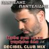 Pantelis Pantelidis - Irtha ego na ta gamiso ola Live (Decibel Club Mix) FREE DOWNLOAD mp3