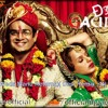 Banno (Tanu Weds Manu Returns)( Desi Remix ) Dj Gaurav Mehra UTG