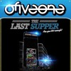 DJ Rob Cain's Memories of Club Ofiveone (The Last Supper Promo Mix)