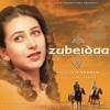 Mehndi Hai Rachne Wali - Zubeidaa(2001)
