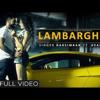 Lambarghini - Harsimran (Mini Version/Bass) - M.Singh