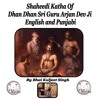 17 Guru Arjan Dev Ji Shaheedi Katha In English Punjabi