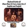 Guru Arjan Dev Ji Shaheedi Katha In English Punjabi