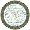 5. Ayat Ke - 3 Surah Al - Fatihah