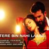 Tere Bin Nahi Laage Jiyaa I (Ek Paheli Leela) I Cover By - P R A S E N 2K15