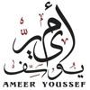 Ameer Youssef & Mira Emam :: أضعف خيط