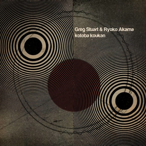 Greg Stuart & Ryoko Akama - e.a.c.d. (excerpt)