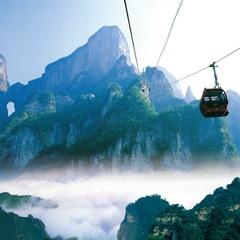 Between Heaven And Earth - Zhangjiajie (China)- Watch on YouTube
