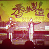 Taylor Swift - Style (live Cover) [Made In HK Singing Competition 2nd Runner - Up]