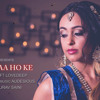 Judaa Ho ke | Preet Dhami Ft Lovedeep | Latest Punjabi Songs 2015