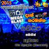 Hiru Tv Mega Blast 2015 Sanidapa - 2 - Mp3