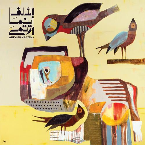 Alif - Yalla Tnam (Lullaby) الألف - يلّا تنام