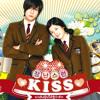 Pink Toniq - Kiss Kiss Kiss (Playful Kiss Ost)