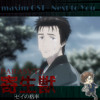 Parasyte - Next To You /Classic Perfect Melody/ FREE DOWNLOAD!