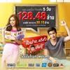 Abc Thai Remix Dance (Abc เพลงไทย)