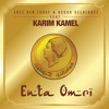Erez Ben Ishay & Oscar Velazquez Feat. Karim Kamel - Enta Omri (Original Mix)
