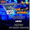 Hiru Mega Blast Deniyaya - 2015 - 05 - 23 - Pradeep Rangana - Pem Sihine