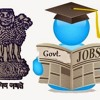 Government Jobs In India - Sarkari Naukri - Central Government Jobs
