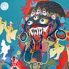 Ulek Mayang - Aminboyyy Vs Chukiess&Whackboi (Bass Addict Mashup)