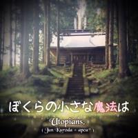 Utopians. (Jun Kuroda + apca*) - ぼくらの小さな魔法は[FREE DL]