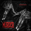 Kevin Gates-Thuggin Hard In The Trap House (DatPiff Exclusive)