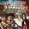 [Karaoke] Lewis and Clark vs Bill And Ted. Epic Rap Battles of History Season 4