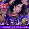 Kuch Kuch Locha Hai - 2015#PaNkAj_Daaru Peeke Dance KARE_