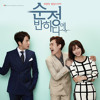 Falling for Innocence OST 해바라기 (Instrumental)