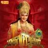 Mahabharatham - Title Track (Tamil)