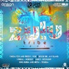 Zulu Tribe Riddim MIX by DJ Sir SoundCham
