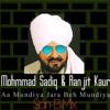 Mohmmad Sadiq & Ranjit Kaur - Aa Mundiya Jara Beh Mundiya (San - B Mix)