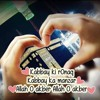 Bhar Do Jholi Meri Ya Muhammad Owais Raza Qadri
