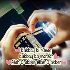 Kehti Hai Ye Pholon Ki Rida Farhan Ali Qadri