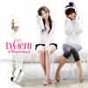 Davichi - Don T Say Goodbye.mp3