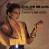 Kool & The Gang / Too Hot ( 7 ReLoad Mix)