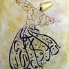 Allah Hoo-, NESCAF� Basement,