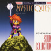 Final Fantasy Mystic Quest - Dungeon of Ice