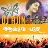 DJ Ajin - Aluva Puzhayude Theerathu (Premam) Remix