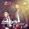 Hayaty Et3a2adett / Sari Ft Karim Mohsen mp3