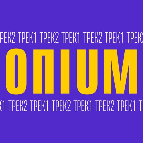 Opium - Track 1. Track 2 (2015)