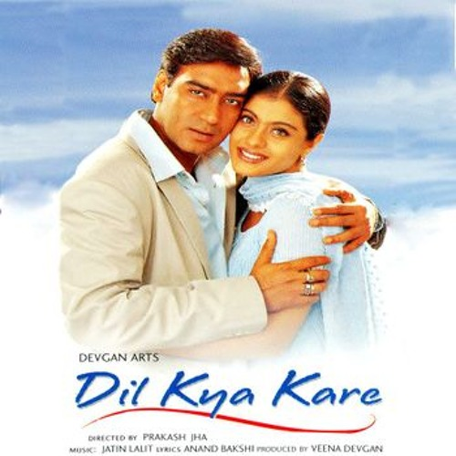 Dil kya kare remix songs download