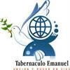 ITEC /  El Privilegio De Servir A Dios 42M 15